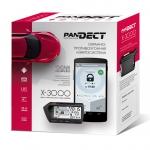 коробка Pandect x-3000
