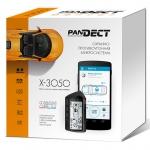 коробка Pandect x-3050