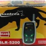 Pantera SLR-5200