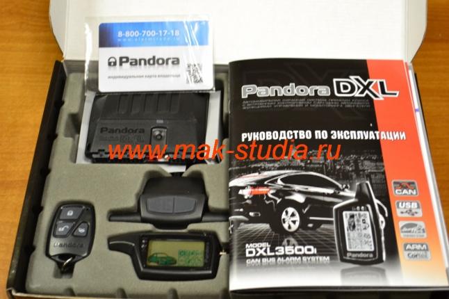 Пандора 3700 - автосигнализация с автозапуском