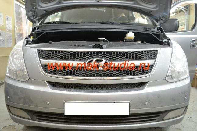 Автозапуск на Hyundai Starex