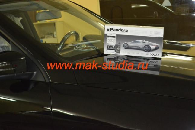 Pandora 5000 new