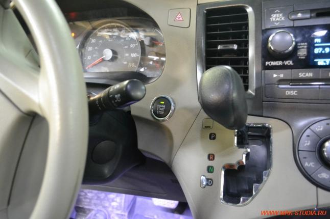 Установка заглушки и врезка кнопки старт стоп