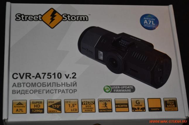 Street Storm CVR-A7510-G