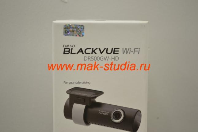 Оригинальный  видеорегистратор Blackvue DR 500 имеет голограмму на коробке.
