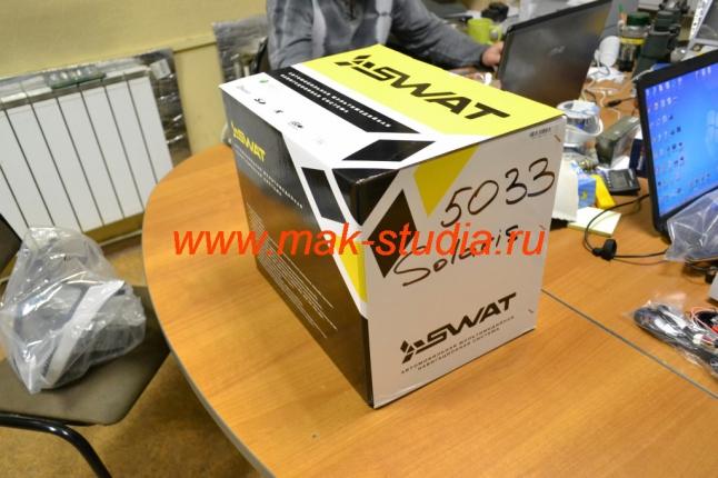 Штатное головное устройство SWAT SHR-5033