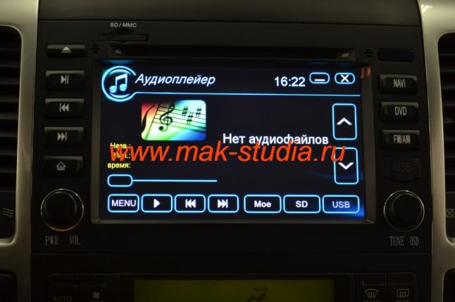 Головное устройство интро - аудиоплеер