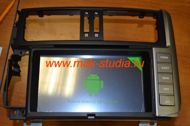 Головное устройство Daystar на ОС Android - упаковка