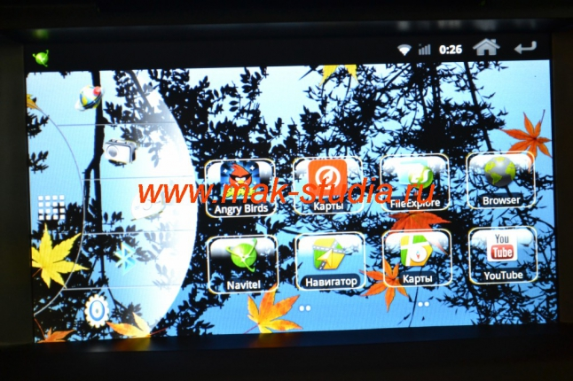 Головное устройство Daystar - общее меню