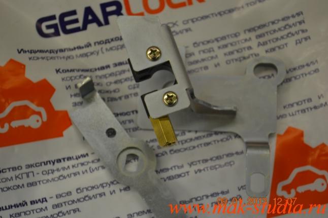 Скоба блокировки АКПП  Gearlock на Hyundai Santa Fe (Хендай Санта фе)