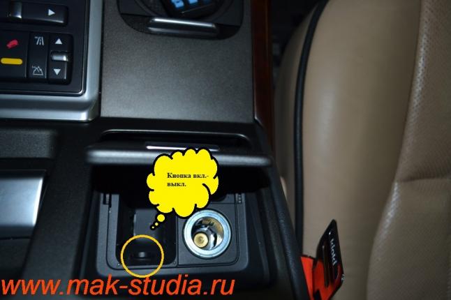 Видеорегистратор Intro sdr-g40: кнопка вкл./выкл. для удобства выведена в салон