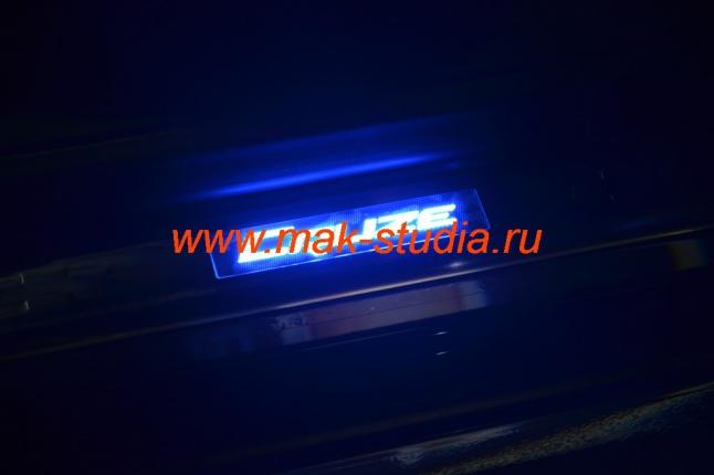 Накладки на пороги с подсветкой Шевроле Круз