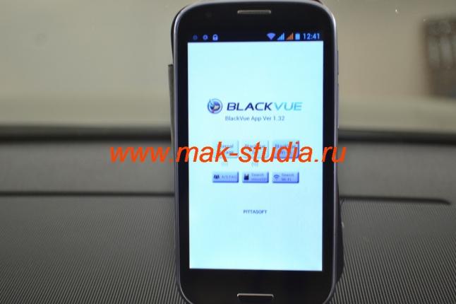 Blackvue: программа наблюдения на смартфоне.