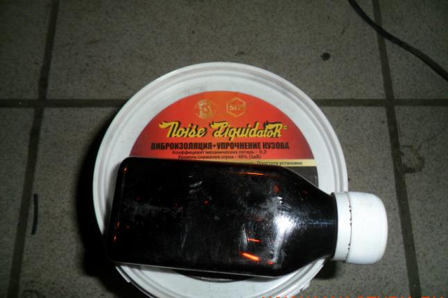 NoiseLIQUIDator-жидкий вибропласт