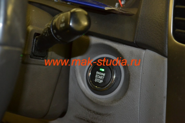 Кнопка старт-стоп - зелёный огонёк (режим АСС)