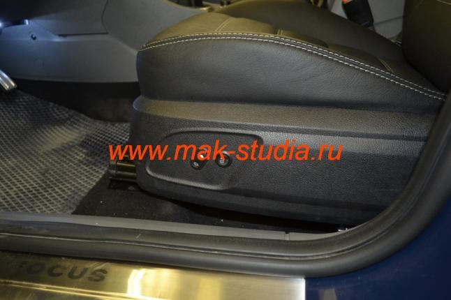Вентиляция сидений - кнопка включения вентиляции водительского сиденья