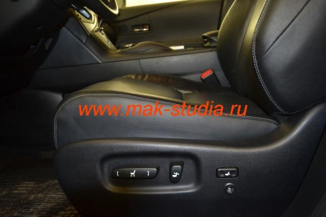 Кнопка управления вентиляцией сидений