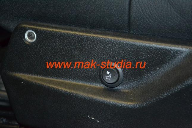 Кнопка включения вентиляции сидений (два режима: слабый и сильный обдув)