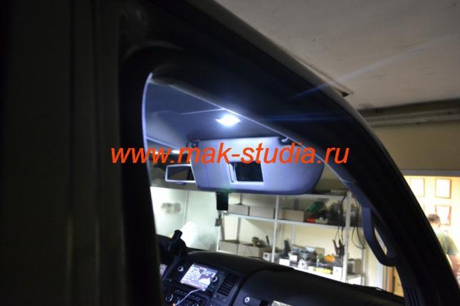 Подсветка кабины