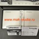Pandora 5000 new - инструкция, схема и т.д.