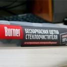 Упаковка каждого дворника Burner 4