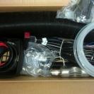 Содежримое упаковки отопителя Airtronic B4