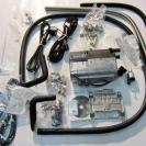 Комплект поставки отопителя Hydronic B4W SC