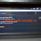 Штатное головное устройство Kia Sorento - встроенный модуль Wi-Fi позволяет выходить в интернет