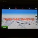 Установка мультимедиа - режим навигации