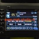 Головное устройство интро - радио