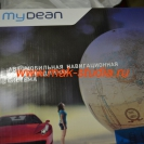 Установка головного устройства MyDean