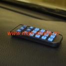 В комплекте с видеорегистратором  INTRO SDR-G40 идёт пульт дистанционного управления