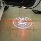 Лазерная проекция логотипа автомобиля Шкода