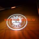 Лазерная проекция логотипа Шкода
