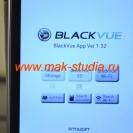 Blackvuе-для работы с регистратором можно использовать любой смартфон на базе Андроид или iOS
