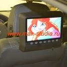 Навесной монитор на подголовник водительского сидения