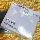 Упаковка парктроника ParkMaster 4-DJ-92