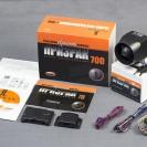 Комплект сигнализации Призрак 700