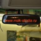 Скрытая установка видеорегистратора: штатное зеркало Тойота