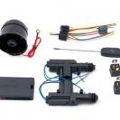 Комплект поставки сигнализации StarLine T94 Т2.0