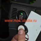 Установка кнопки старт-стоп - метки иммобилайзера кнопки старт-стоп