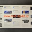 Pandora 5000 new-упаковка,обратная сторона