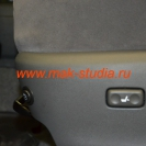 Кнопка включения и выключения вентиляции сидений