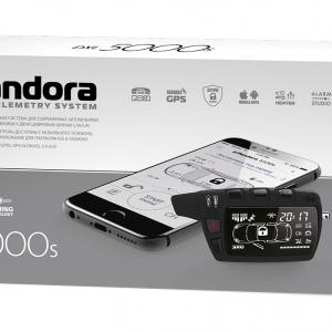 коробка DXL-5000 s