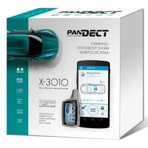 коробка Pandect x-3010