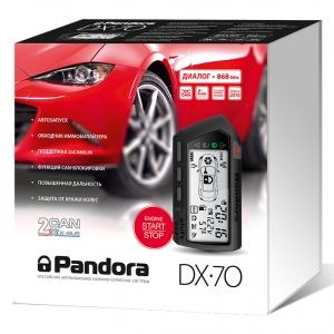 коробка DX-70