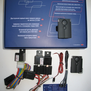DefenTime I-ROOT Card