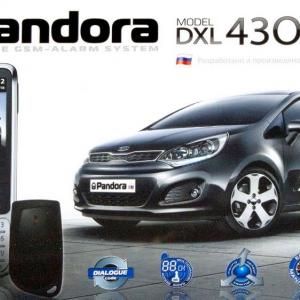 Автосигнализация Pandora DXL 4300 GSM с автозапуском
