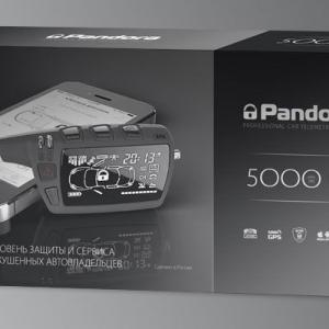 Сигнализация Pandora DXL 5000 Pro