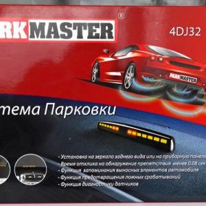 Парктроник Parkmaster 4-DJ-32 (32-4-A)